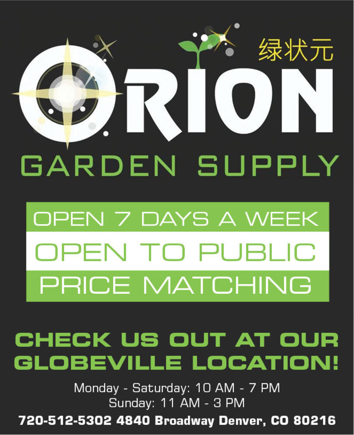 Orion Garden Supply