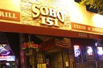 SOBO 151 Bar & Grill