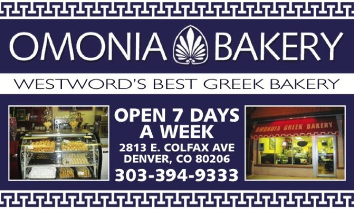 Omonia Greek Bakery