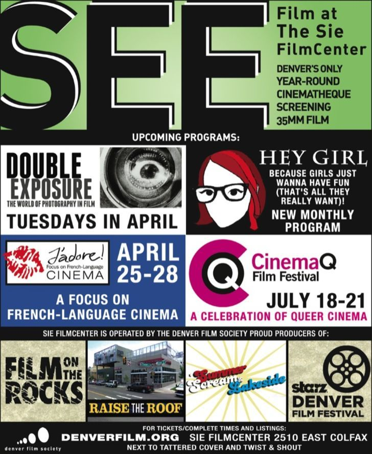 Denver Film Center//Sie Film Center