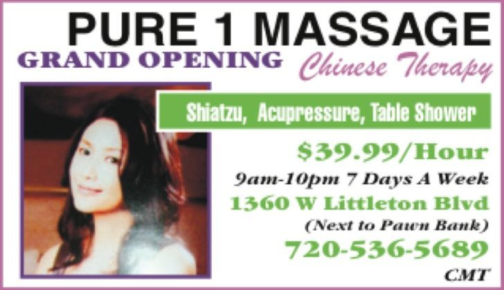 Pure I Massage