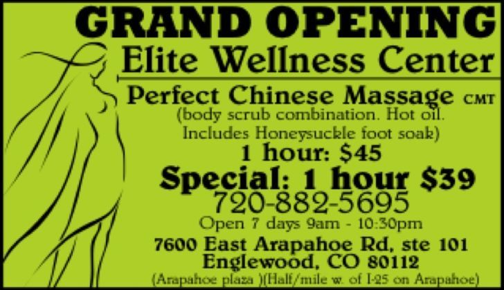 Elite Wellness Center