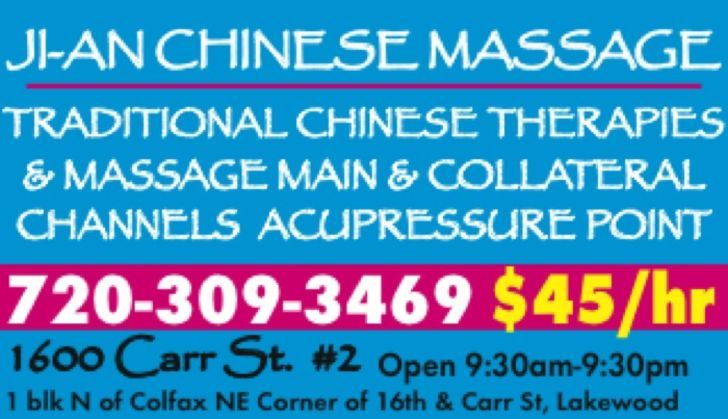 Ji-an Chinese Massage