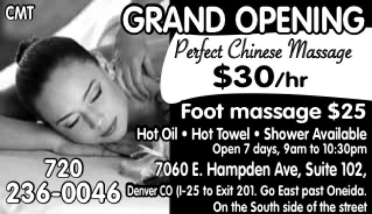 Perfect Chinese Massage