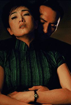 Love hurts: Gong Li and Chang Chen are part of the  trilogy in Eros.