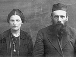 Mindle and Mendel Glouberman died in the Holocaust.