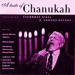 Various Artists A Taste of Chanukah